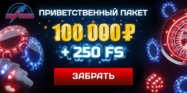 Флеш рулетка онлайн бесплатно