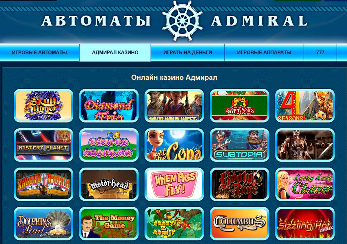 Скачать игровые автоматы бесплатно веревки голден интерстар dvb-s2