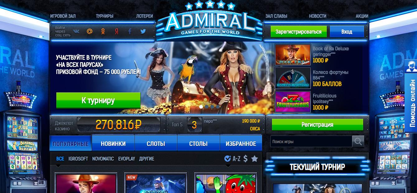 Законопроект азартные игры