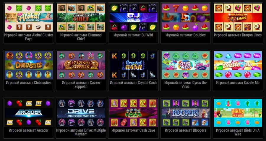 Азартные игры игровые автоматы видео лягушки 888.com casino login