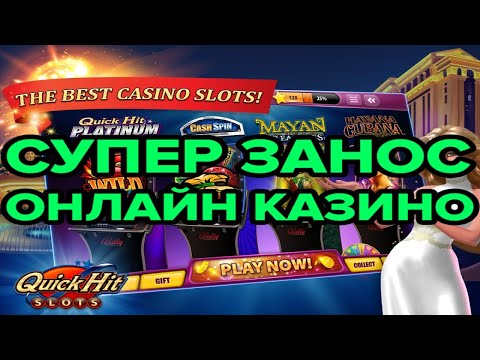 играть I азартные игры игровые автоматы играть бесплатно