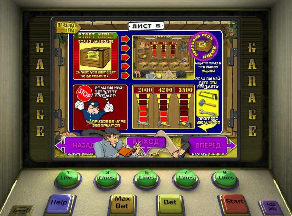 Бесплатные игры в казино вулкан 777