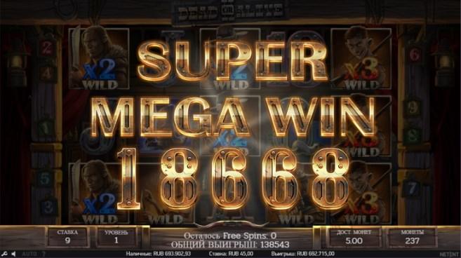 Техника выигрыша в казино игровые автоматы mankey