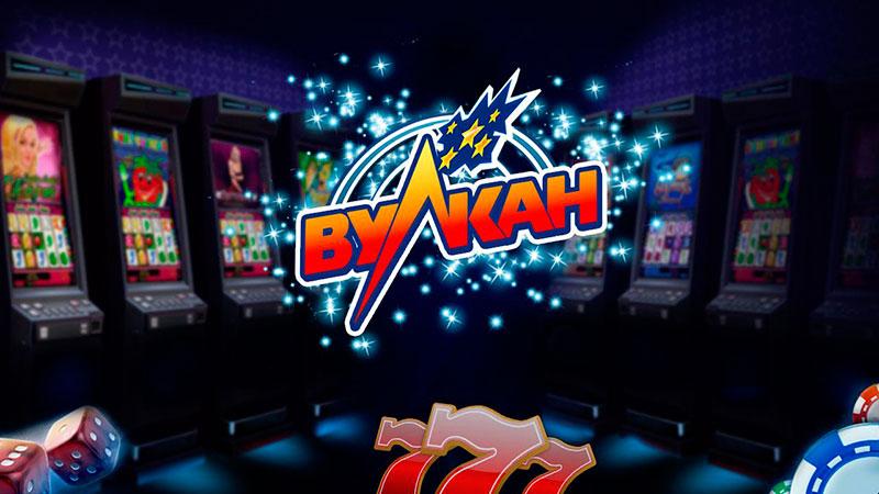 Вулкан казино бездепозитный бонус код при регистрации игровые автоматы вулкан казино бесплатно