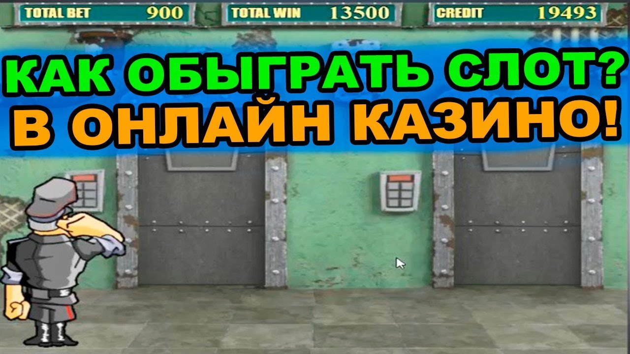 Игровые автоматы гладиаторы онлайн играть