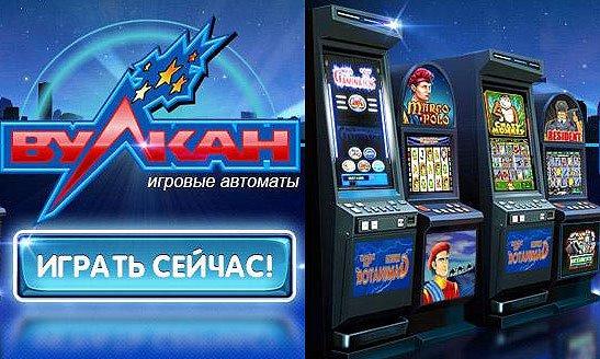 Играть в титан казино онлайн flash net игровые автоматы без скачивания