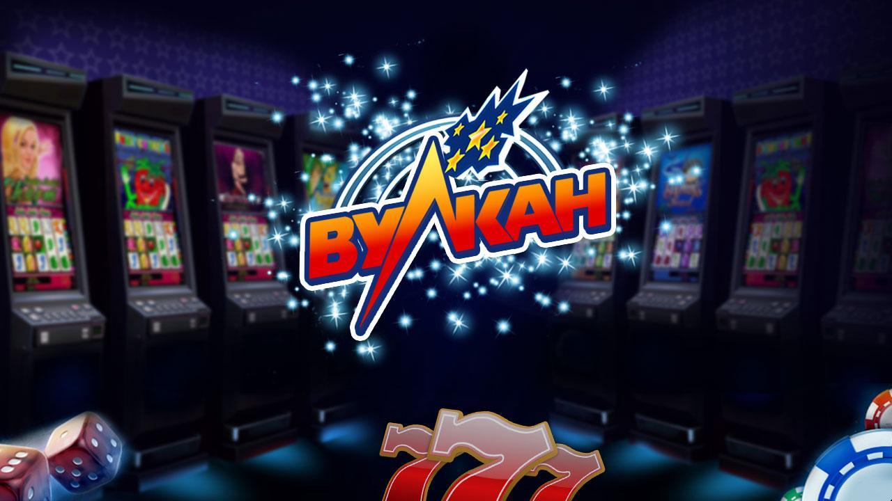Игра казино вулкан бесплатно скачать картинка вулкан казино