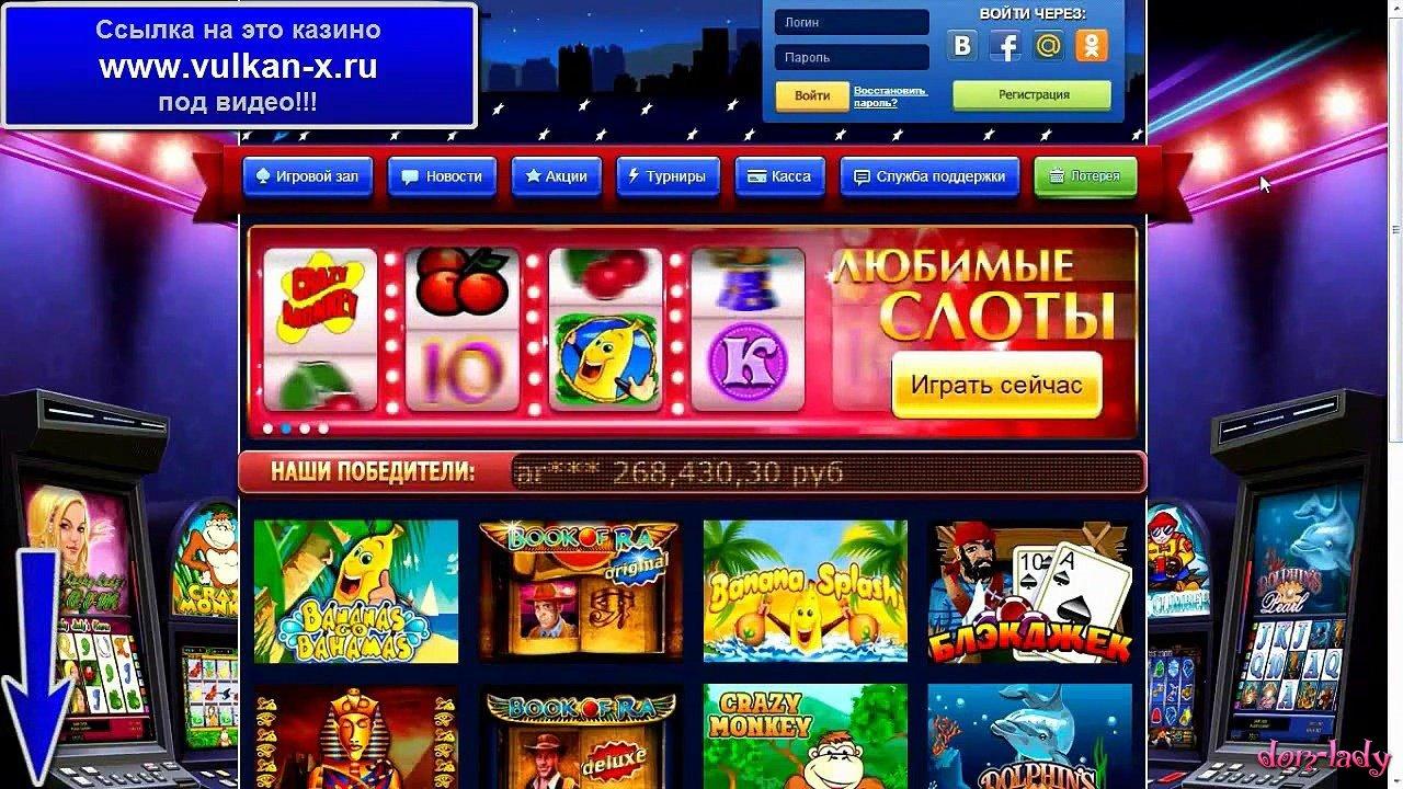 Казино игровые автоматы игра на деньги