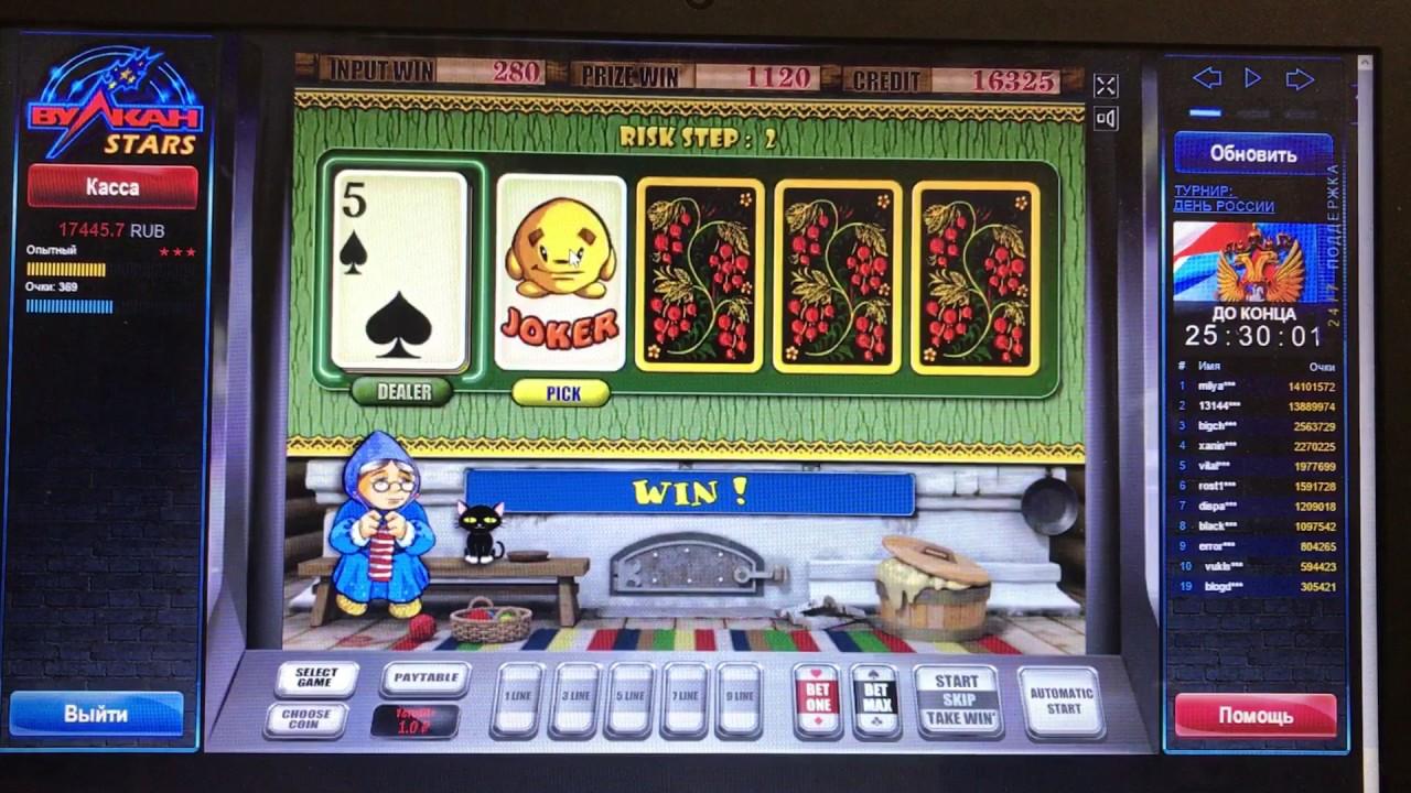 Игровые автоматы на деньги с выводом на карту сбербанка без регистрации онлайн игровые автоматы без регистраций бесплатно в хорошем качестве скалолаз