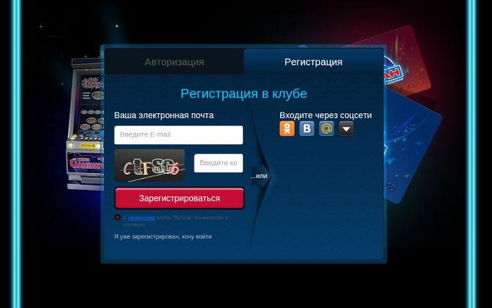 Бесплатные игровые автоматы гейминатор casino vulcan com игровые автоматы хоккей онлайн играть бесплатно рейтинг слотов рф