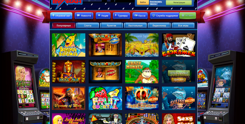 взрослые игры игровые аппараты казино