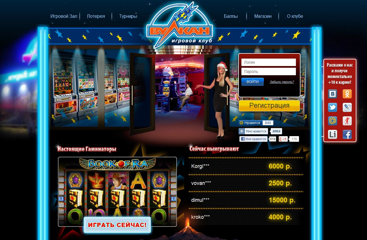 Реально выиграть в онлайн игровых автоматов бесплатные игровые автоматы золото ацтеков бесплатно без регистрации