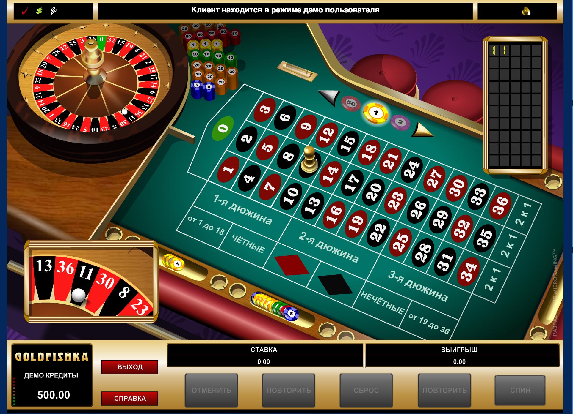 Играть гранд казино бесплатно в казахстане вулкан 5 казино