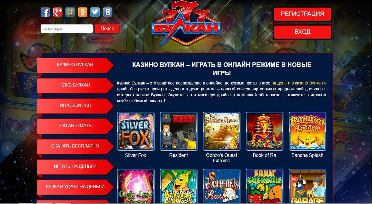 Мобильное казино с выводом денежных сре сша казино онлайн