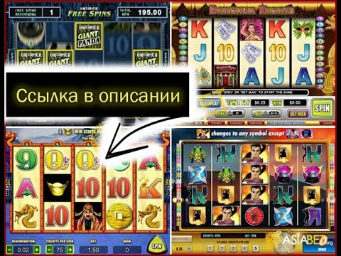 Гранд казино 62