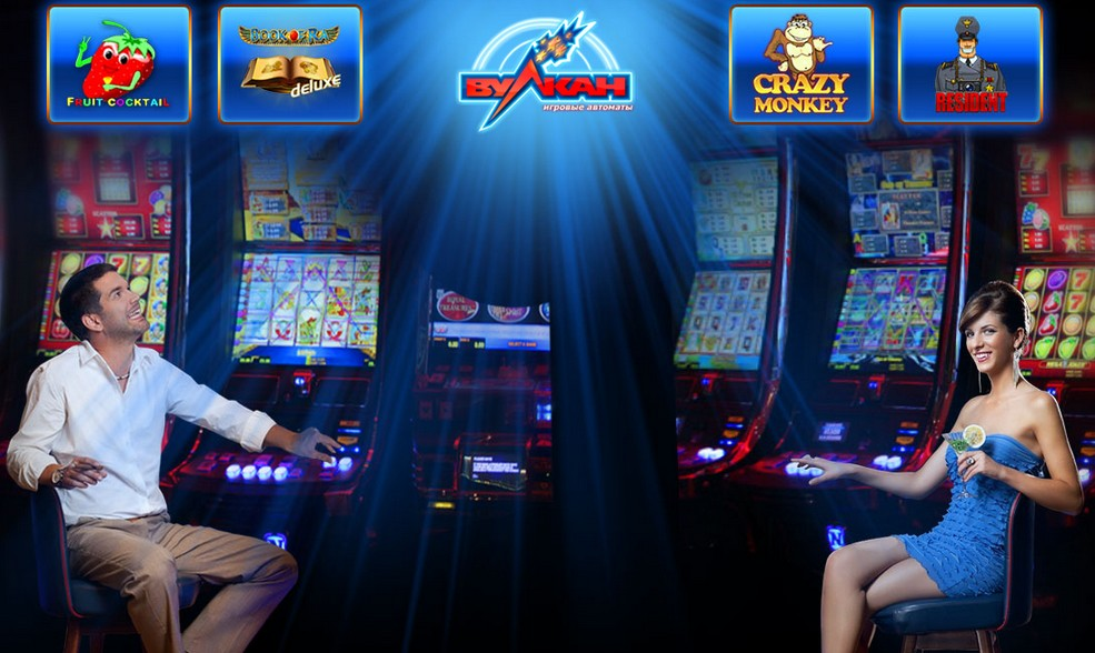 Онлайн чат знакомства рулетка заработок казино онлайн